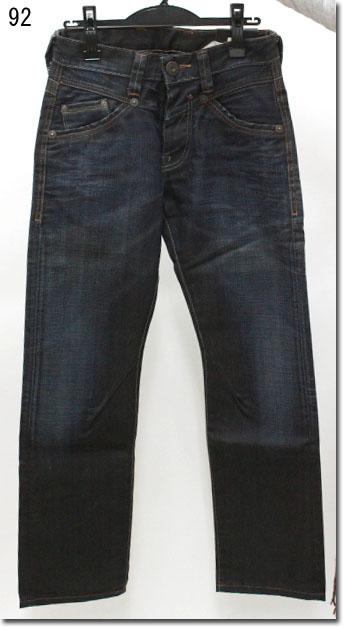 Pepe Jeans 【ペペジーンズ】 デニム 818-1533