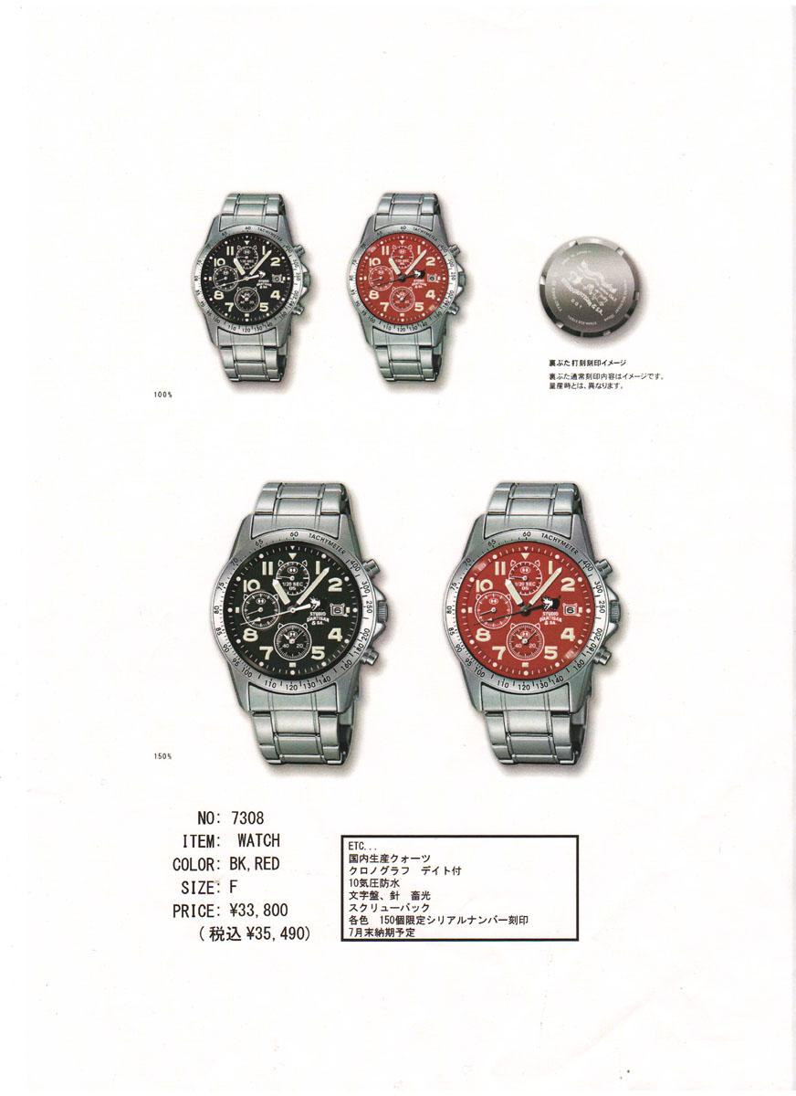 STUDIO D'ARTISAN 【ステュディオダルチザン】 『電池の保証はございません。』即納 150個限定シリアルナンバー刻印 腕時計 WATCH 7308 【10P09Jul16】