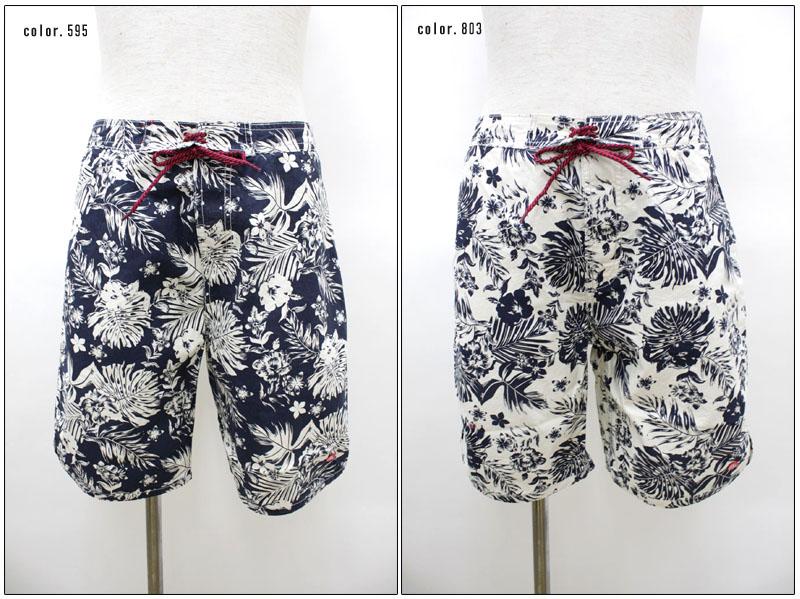 Pepe Jeans 【ペペジーンズ】 スイムウェア(海水パンツ) IBIZA PMB10067 【10P09Jul16】