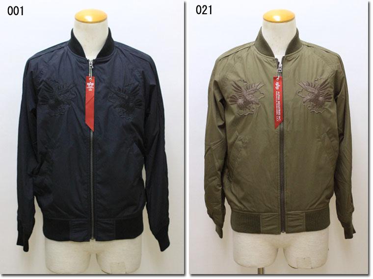 3 980円 税込 海外 以上購入で送料無料 アルファ TA1253 ALPHA スーベニアジャケット 国内正規品