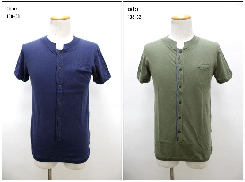 retois 【レトア】 ヘンリーネックポケット付き半袖Tシャツ R-2/4057/16-41 【10P09Jul16】