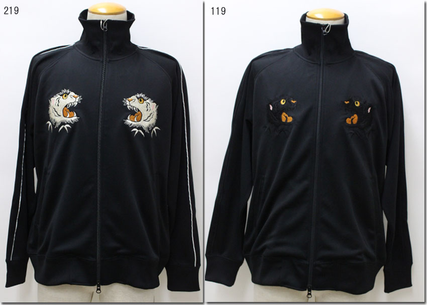 TOYO ENTERPRISE 【東洋エンタープライズ】JAPAN TIGER ジップアップジャケット トラックジャケット ジャージー 刺繍 スカジャン TT68241