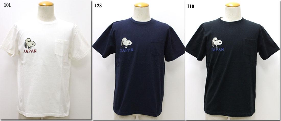 TOYO ENTERPRISE 【東洋エンタープライズ】スヌーピースカTシャツ ジャパンマップ テーラー東洋 x PEANUTS TT78242