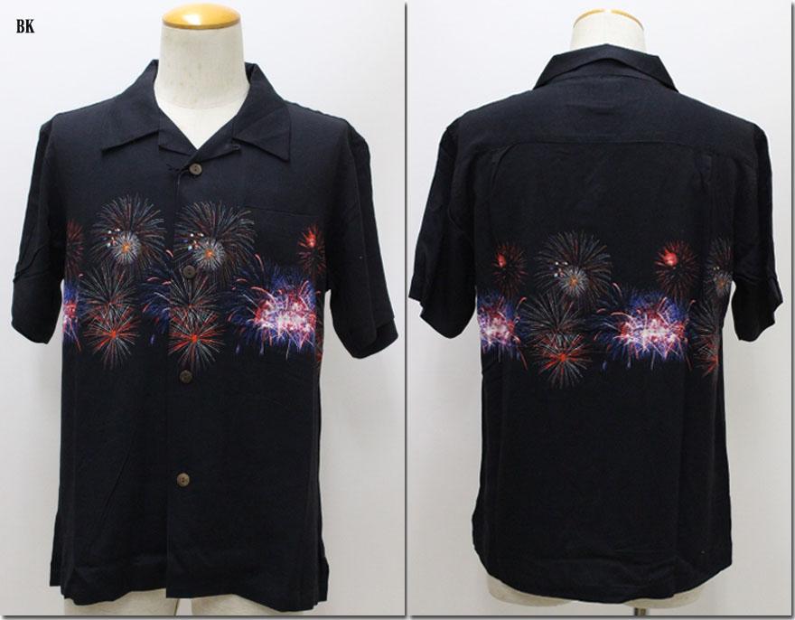 HOUSTON 【ヒューストン】 アロハシャツ 花火 ファイヤーワークス オープンラーシャツ 40618