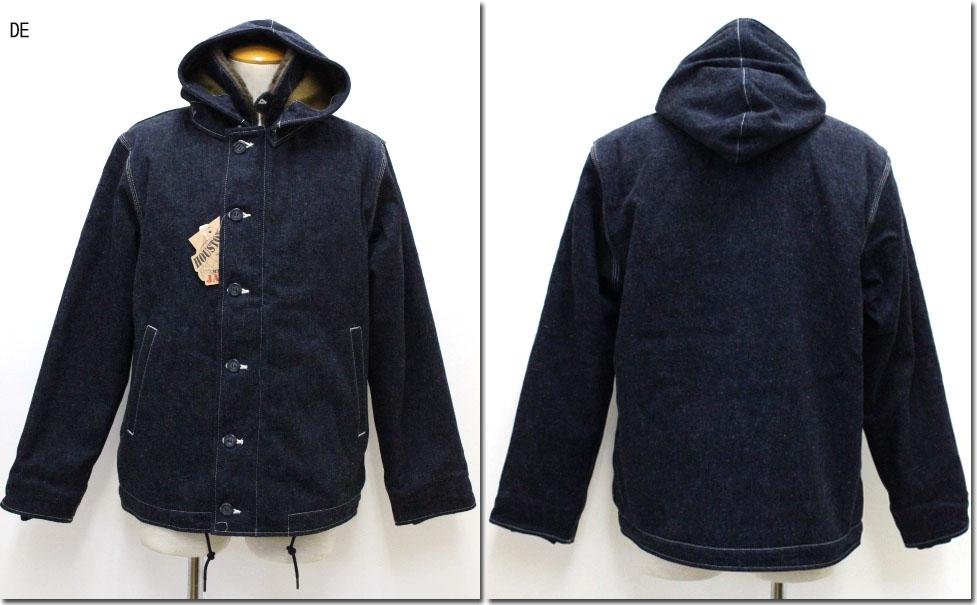 HOUSTON 【ヒューストン】デニムアルパカフレンチデッキジャケット 『HOUSTON/ヒューストン』×『DENIME/ドゥニーム』日本製 コラボ  50992