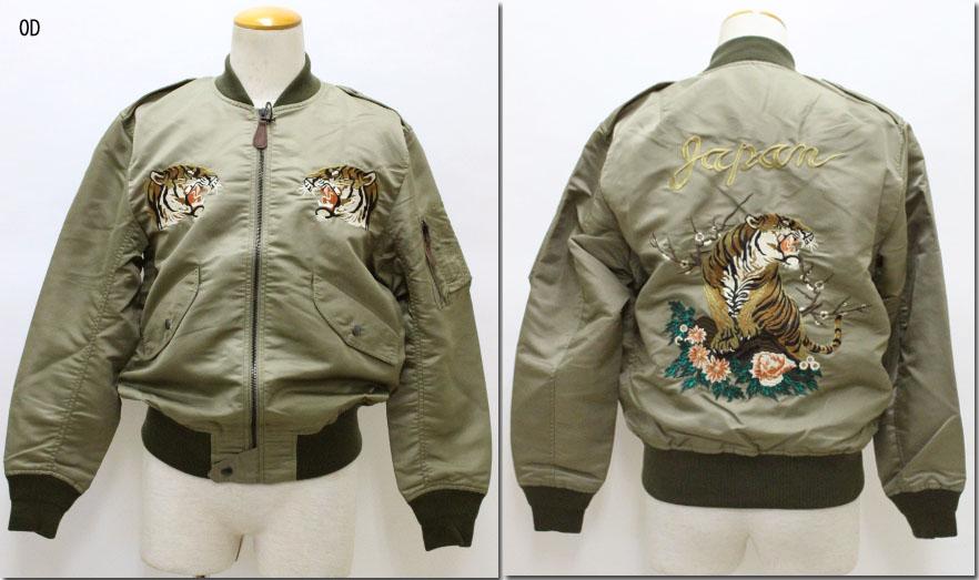 HOUSTON 【ヒューストン】CUSTOM L-2 EMB JACKET(TIGER)/ カスタムL-2刺繍ジャケット(タイガー)  フライトジャケット 50940