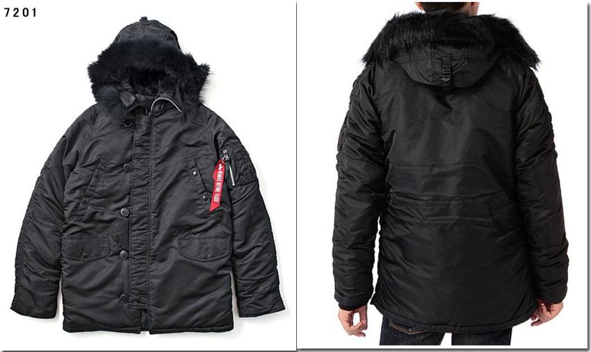 ALPHA 【アルファ】N-3B タイトジャケット 20094 【10P09Jul16】