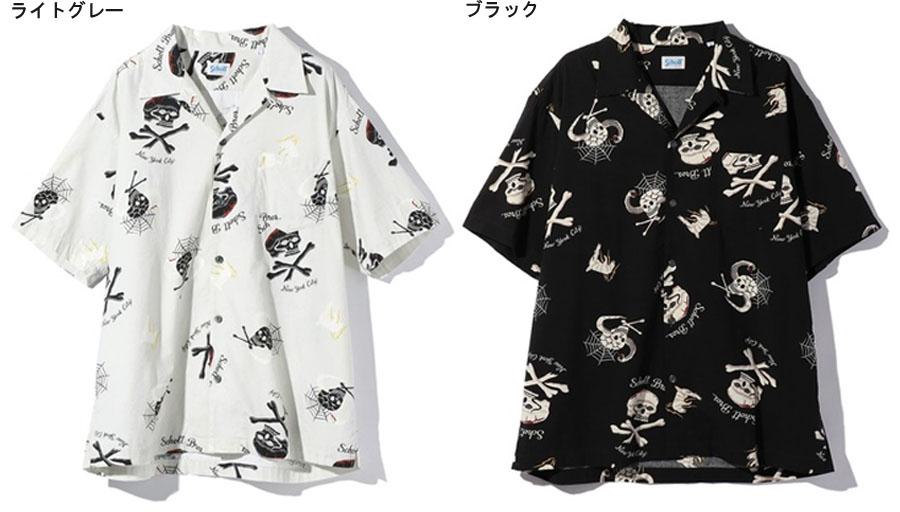 SCHOTT 【ショット】ハワイアンシャツ アロハシャツ  スカル 髑髏 ドクロ 3105039