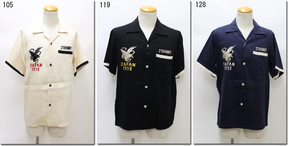 TOYO ENTERPRISE 【東洋エンタープライズ】テーラー東洋 EAGLE スカシャツ ボーリングシャツ TT37330 【10P09Jul16】