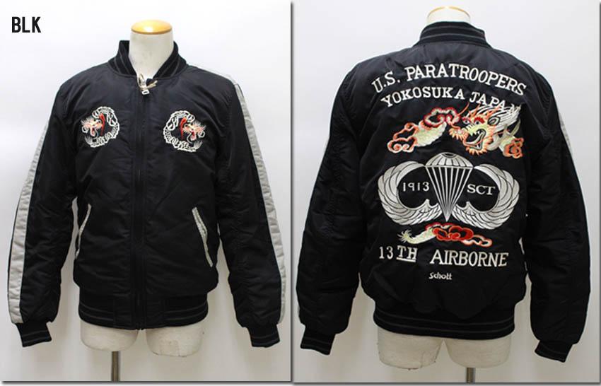 SCHOTT 【ショット】 スーベニア ボンバージャケット MA-1 刺繍  3162037