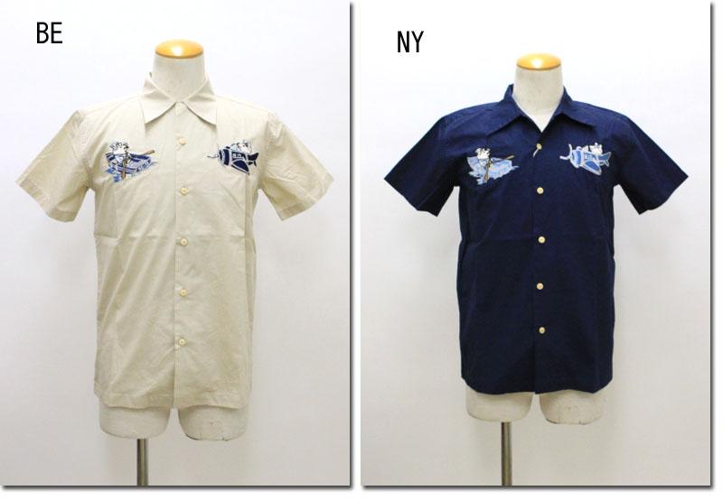 STUDIO D'ARTISAN 【ステュディオダルチザン】 刺繍スカシャツ 5592