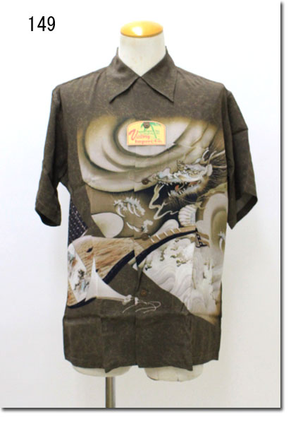 SUN SURF 【サンサーフ】 レーヨン アロハシャツ ハワイアンシャツ 半袖 「DRAGON&BIWA」 SS33562