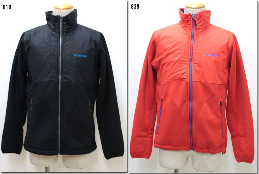 Columbia 【コロンビア】 Cardinal Points Jacket カーディナルポインツジャケット リバーシブル PM5926 【10P09Jul16】
