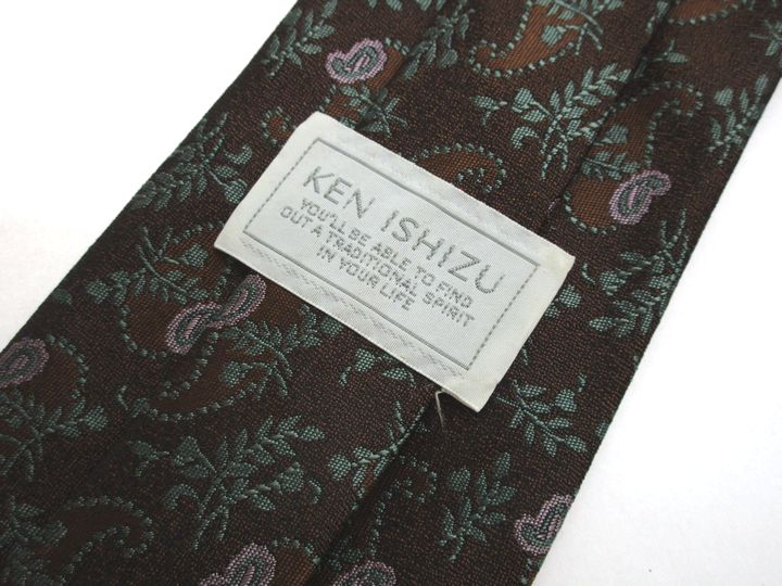 Brand clothes tie KEN ISHIZU Queen ICES Paisley tie good men's gift shipping included * (COD only Okinawa and remote islands, excluding shipping) 02P03Dec16