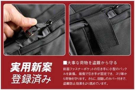 69d83b98ff78 バイク通勤の方におススメのリュック系ビジネスバッグ? ビジネスシーンでもマッチするデザインに加え?機能性も高く? 使い勝手の良い仕様になってします?