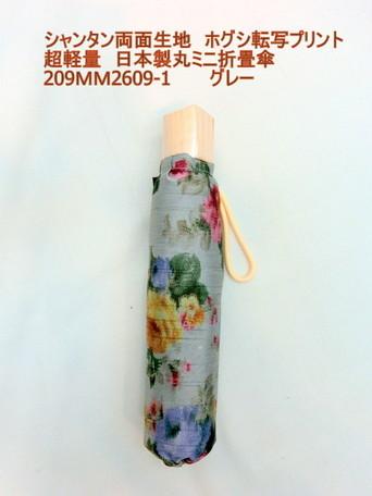 折り畳み傘 レディース 傘 雨傘 折畳傘ー婦人 シャンタン 両面生地 日本製 国産 丸ミニ 折畳雨傘 ファッション雑貨 小物 折りたたみ傘 女性用