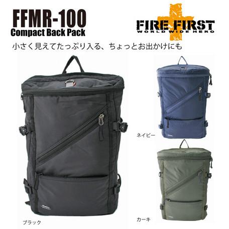 リュック デイパック メンズ バッグ ラウンドリュック スクエアリュック ナイロン 軽量リュック リュックサック デイバッグ バックパック 鞄 旅行 アウトドア