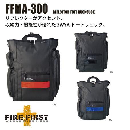 リュック デイパック メンズ バッグ 多機能 多ポケット 3WAY リュックサック デイバッグ バックパック 鞄 旅行 アウトドア
