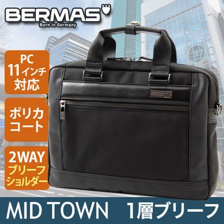 ブリーフケース メンズ バッグ BERMAS バーマス 11インチPC収納可 MID TOWN 1層 ブリーフ 2WAY ビジネスバッグ 鞄