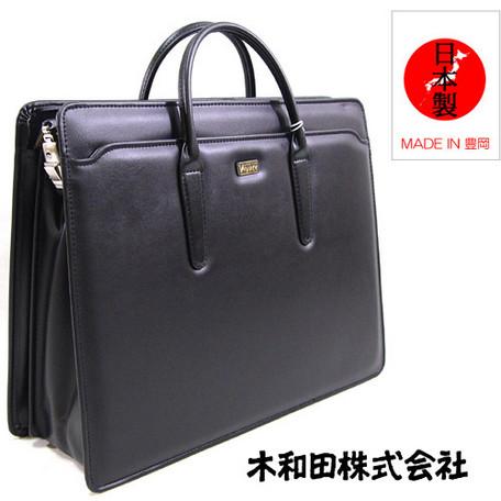 ブリーフケース メンズ バッグ ビジネスバッグ ローレル 両アオリ ブリーフバッグ 兵庫県豊岡市製 日本製 国産品 鞄
