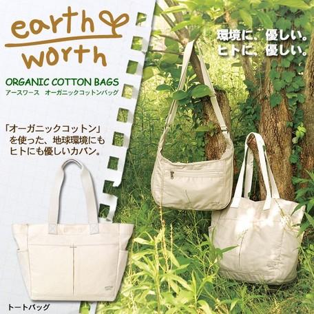 トートバッグ メンズ バッグ レディース ユニセックス 男女兼用 日本製 国産品 100% オーガニックコットン使用 トート 手提げ 鞄