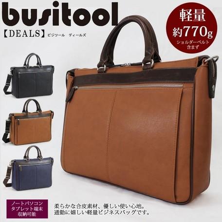 ブリーフケース メンズ バッグ 軽量 ビジネス ブリーフ ビジネスバッグ 鞄