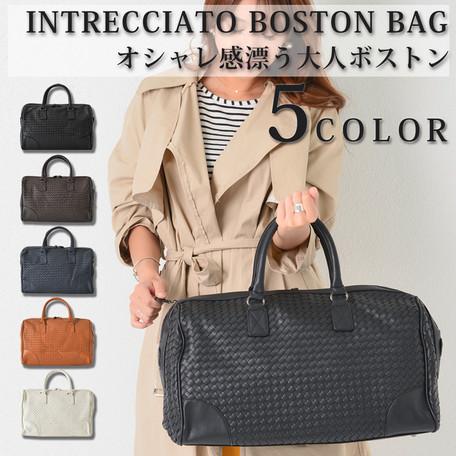 ボストンバッグ メンズ バッグ レディース ユニセックス 男女兼用 イントレチャート レザー ボストン 旅行 鞄