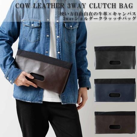 クラッチバッグ メンズ バッグ 本革 キャンバス 3way ショルダー クラッチ 鞄