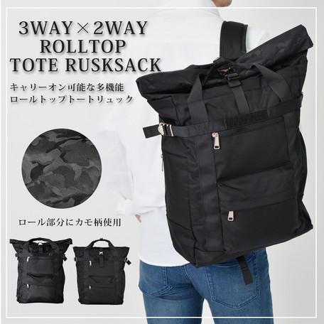 トートバッグ メンズ バッグ 3way ロールトップ トート リュック バックパック ナップサック キャリーオン可 防災バック 旅行 通勤 手提げ 鞄