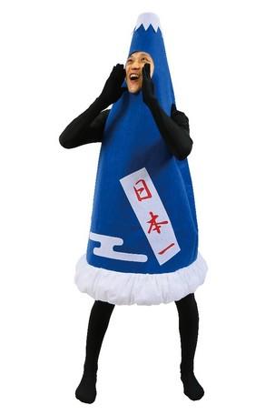 コスプレ レディース ハロウィン グッズ 仮装 ビッグ フジヤマ レディースファッション パーティ イベント 衣装 コスチューム