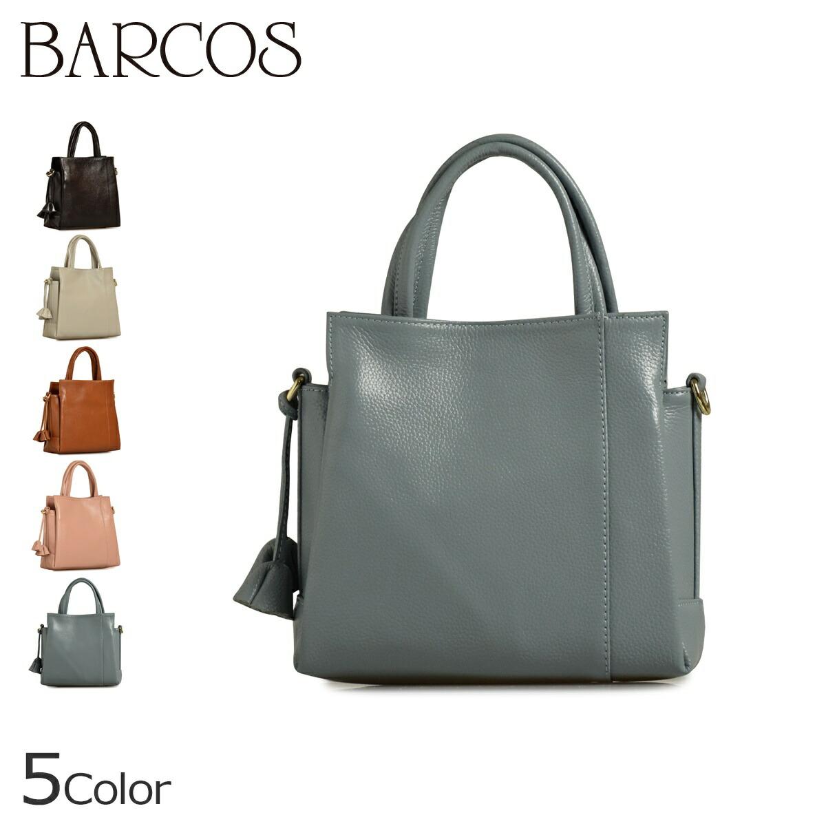 314d36f84464 バルコスBARCOSミニハンドバッグポケット付き2wayシュリンクレザー本革バッグ鞄カバン黒