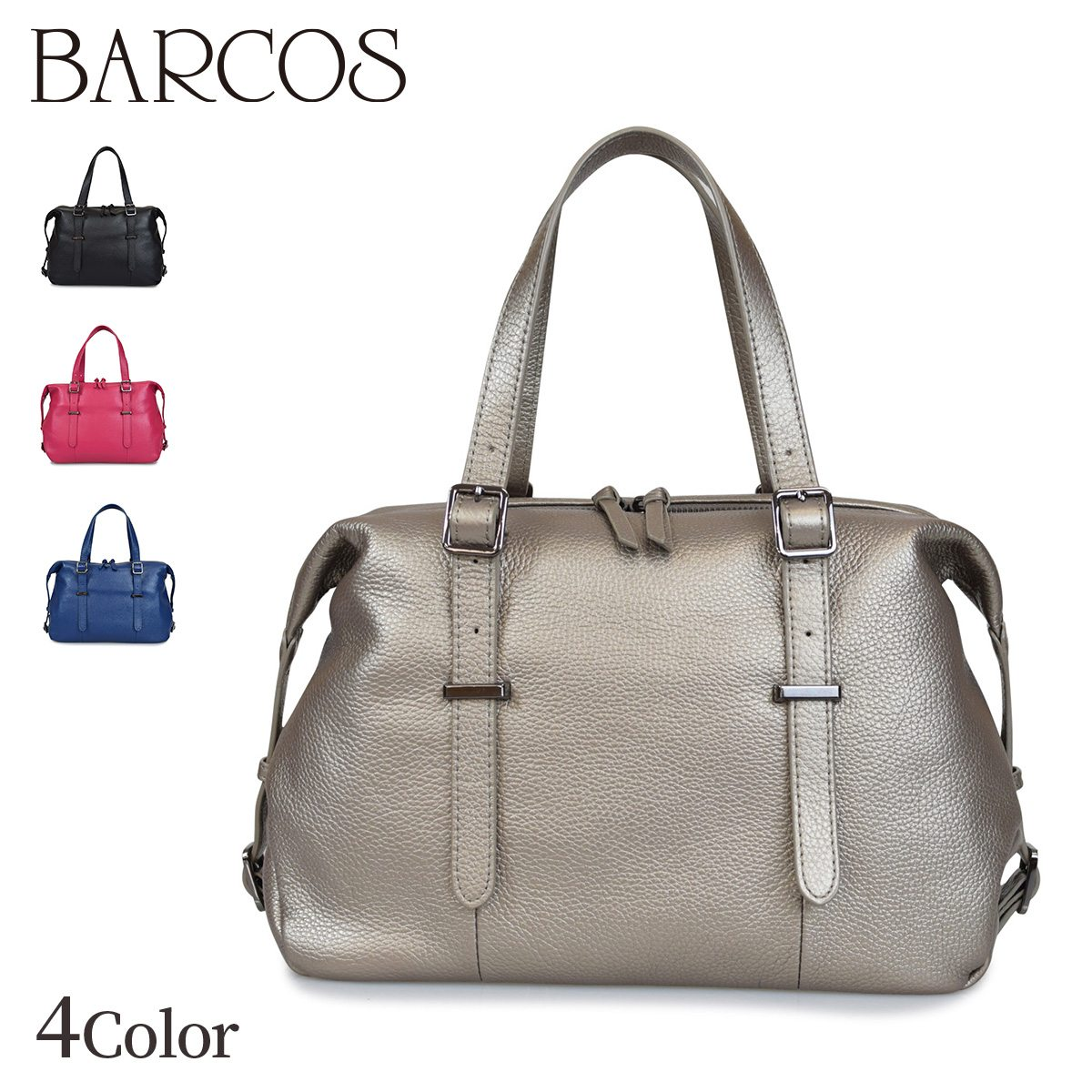 【送料無料】 バルコス レザー 本革 ハンドバッグ ショルダーバッグ シュリンクレザー 2way 夏 サマーバッグ BARCOS