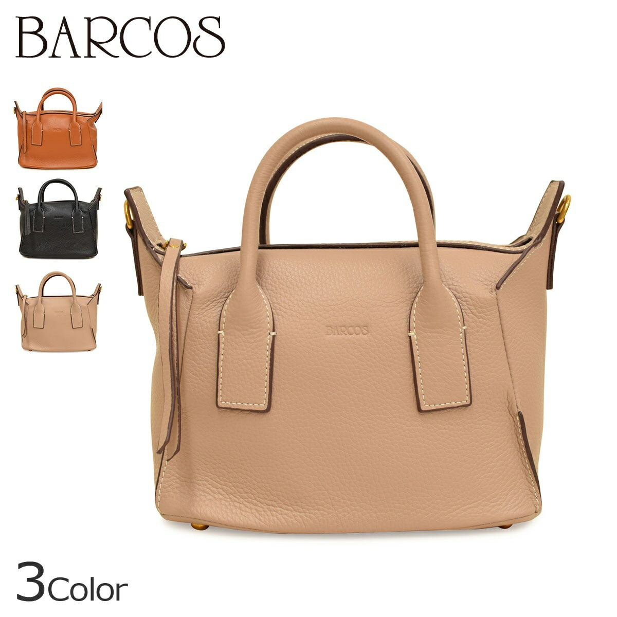 【送料無料】 バルコス ミニバッグ バック レディース シュリンクレザー 2way ハンドバッグ BARCOS カバン