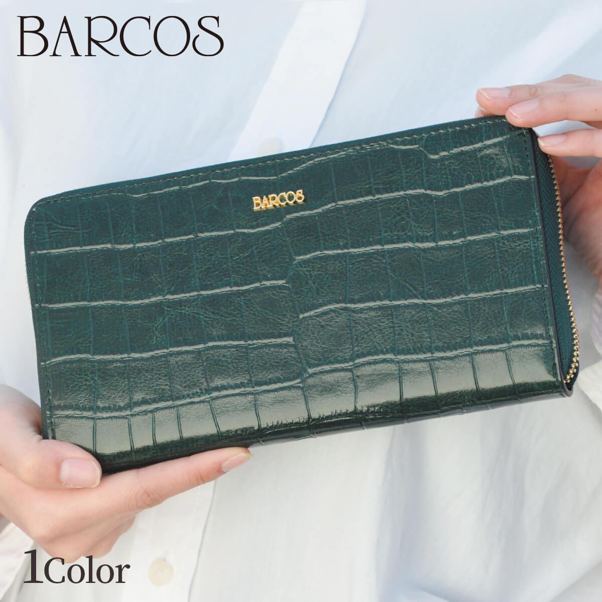 【送料無料】 BARCOS ウォレット長財布 ティアラ レディース 全1色 ONESIZE バルコス ラウンドファスナー レザー 革 本革 シンプル ファスナー おしゃれ 大容量