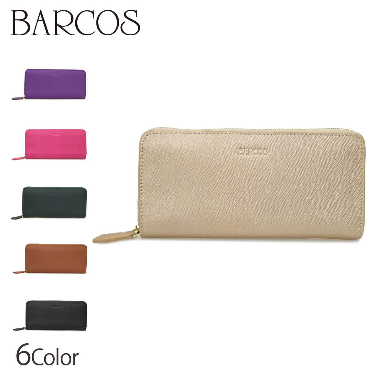 バルコス 長財布 財布 タウンユース BARCOS フォーチュンウォレットラウンド型 ローブ レディース 全6色 ONESIZE バルコス