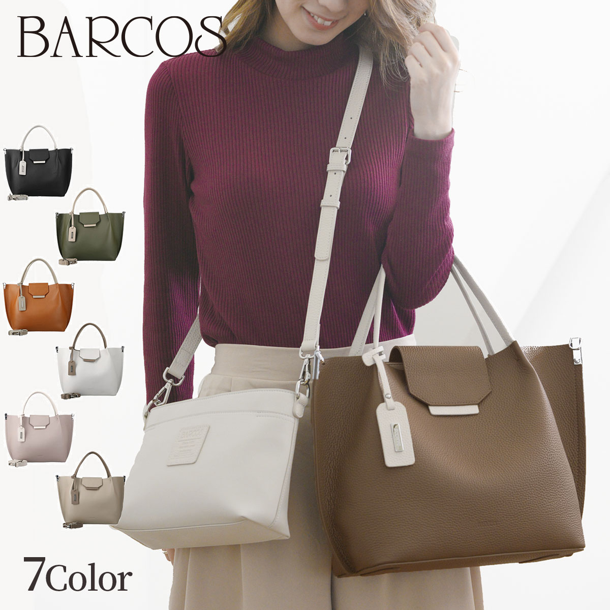 ONESIZE BARCOS レディース BARCOS シャーロット バルコス シュリンクレザーバイカラーハンドバッグ 全7色