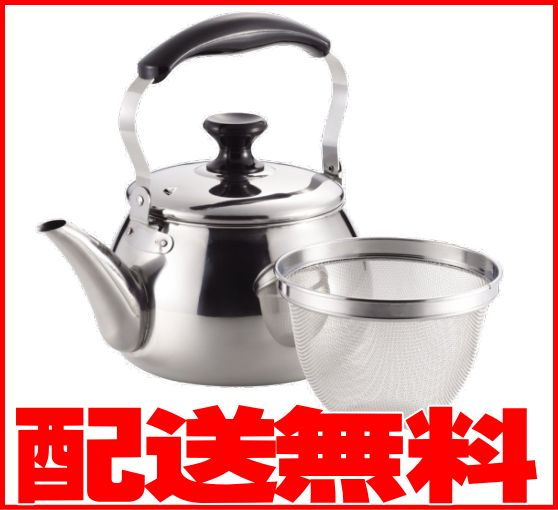 ステンレス製広口ケトル3リットル麦茶の作れる茶こし付きケトル!【やかん】IH・ガス火多熱源に対応したケトル