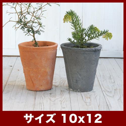 3点セット ≪植木鉢/テラコッタ鉢/大型プランター/アンティーク調≫ テラアスタ ベーガ・ロー L・M・S