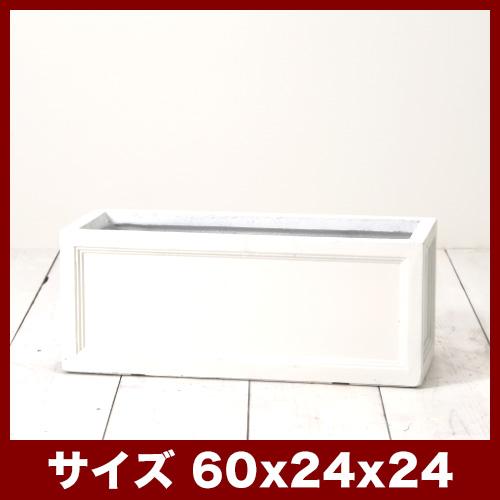3点セット アガス コニック ≪植木鉢/大型プランター/アンティーク調/深海調≫ L・M・S