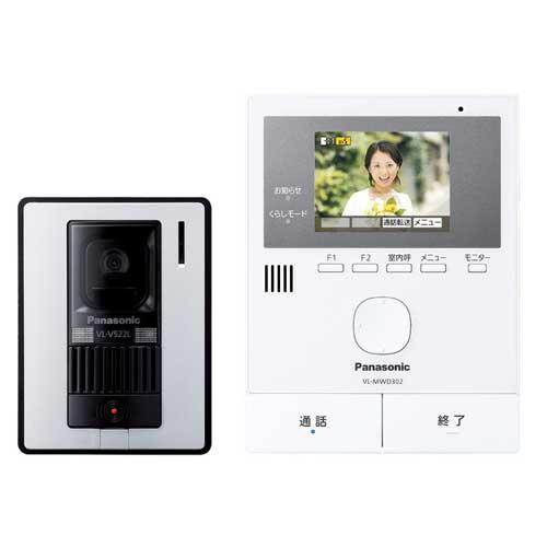 パナソニック VL-SVD302KL カラーテレビドアホン どこでもドアホン【送料無料】