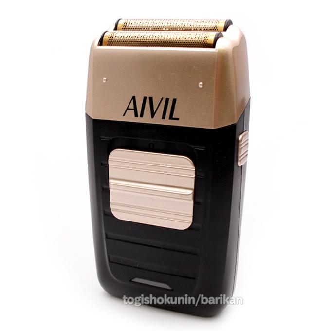 刈高0.1mm以下 USB充電のフェードカット用シェーバー 送料無料 2020秋冬新作 アイビル フェードシェーバー UL-20B01 USB接続 CP トリコインダストリー 安全 USB充電 刈り上げに ツーブロック AIVIL フェードスタイル