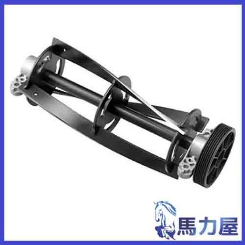 リョービ 芝刈機用 リール刃(3枚刃)230mm(6077057)