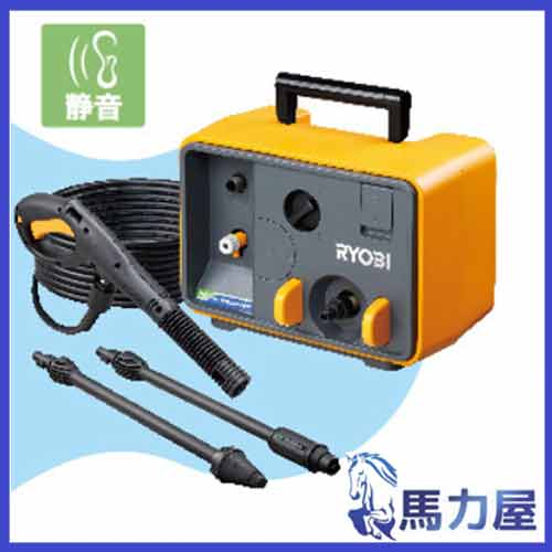 リョービ 高圧洗浄機 AJP-2050 西日本用(60Hz)
