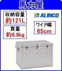 【代引・日時指定不可】アルインコ(ALINCO)万能アルミボックス BXA-065