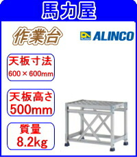 【代引不可・日時指定不可】アルインコ(ALINCO) 【1段】 作業台 CSBC-156S
