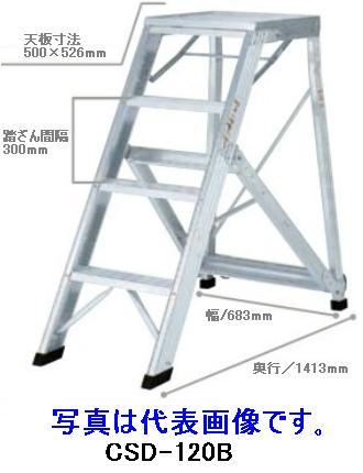 【代引不可・日時指定不可】アルインコ(ALINCO)折りたたみ式作業台 CSD-210BS