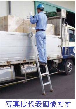【代引不可・日時指定不可】アルインコ(ALINCO) トラック昇降はしご GXT-18T 【11段】