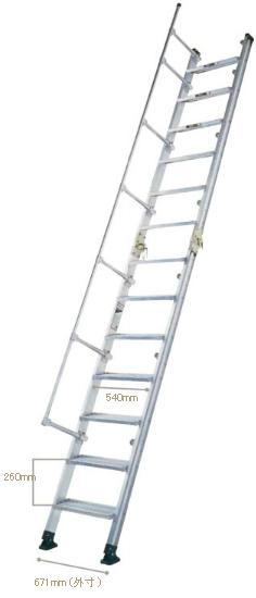 【代引不可・日時指定不可】アルインコ(ALINCO) 階段はしご HC-40 片手すり付