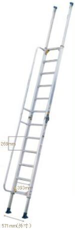【代引不可・日時指定不可】アルインコ(ALINCO) 階段はしご HBW-47 片手すり付