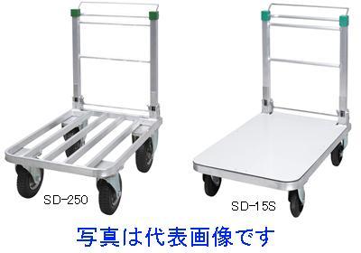 【代引不可・日時指定不可】アルインコ(ALINCO)アルミ製ブレーキ付台車 SD-250S